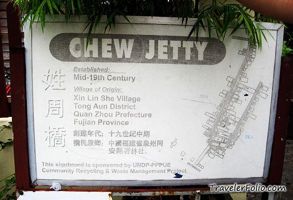 chew-jetty-map