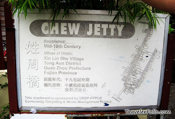 chew-jetty-map