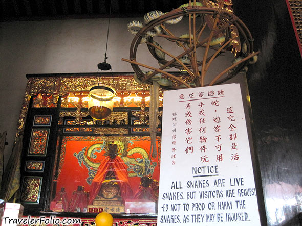 chor-soo-kong-temple