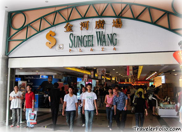 sungei-wang-shopping-mall