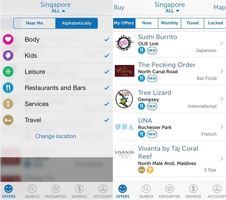 entertainer-app-screenshot