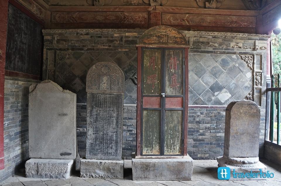 great-mosque-xian-china