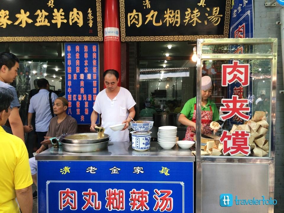 xian-muslim-street-food
