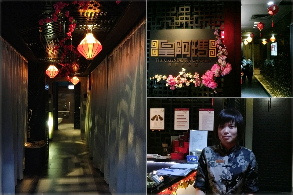 Huang Ah Ma The Oriental Spa Chamber Spa Massage