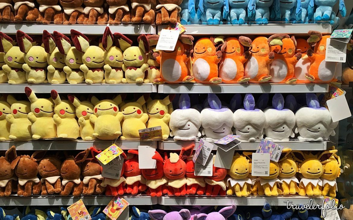 cute pokemon plush toys
