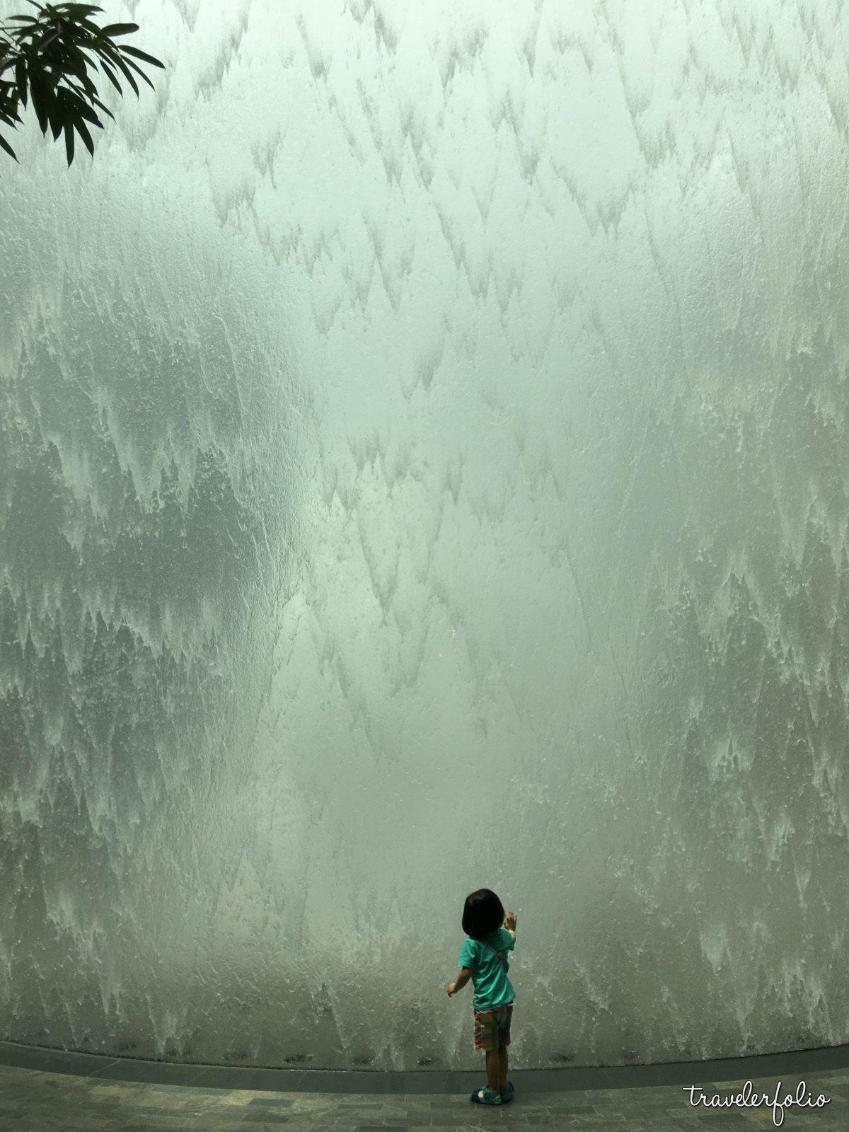 rain vortex