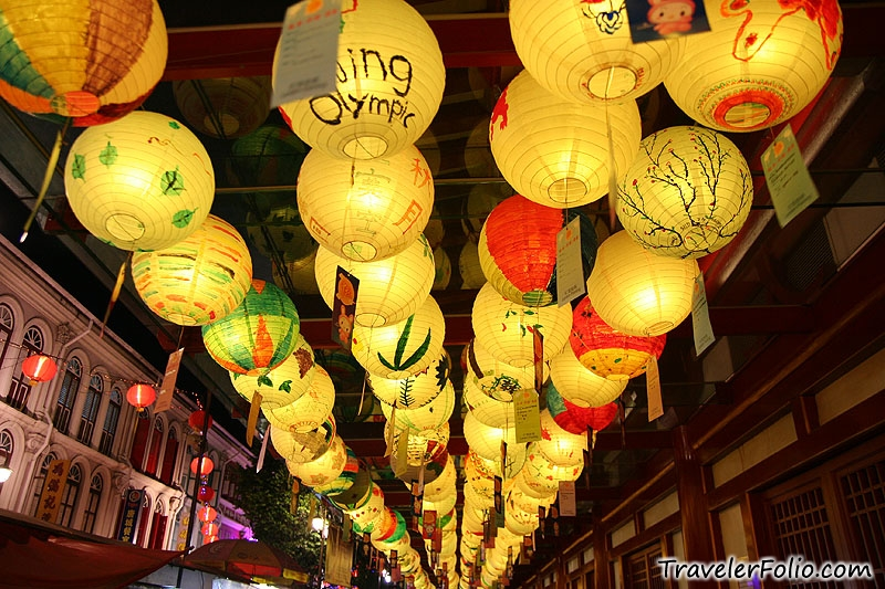 Mid-Autumn Festival (Part 1/2) - Travel Blog Singapore
