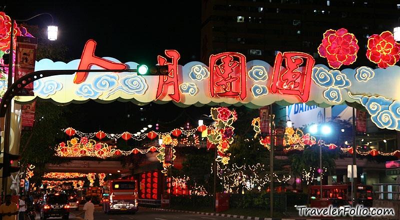 Mid Autumn Festival Legends Photos Chinatown