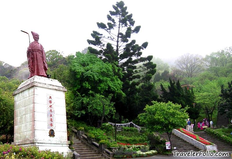 Yangmingshan National Park File Yangmingshan National