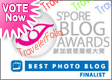 Vote for TravelerFolio.com